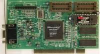(91) Sigma Designs RM64GX/1M