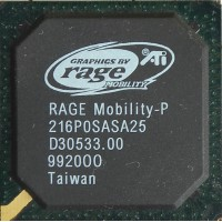 Rage Mobility-P core