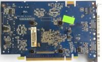 Asus EN8600GT Silent/HTDP/256M/A